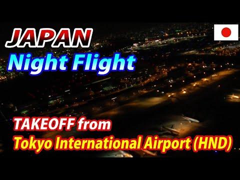 【HD】 東京国際空港(羽田)・離陸夜景 Boeing 777-200 Night Takeoff from TOKYO-HANEDA