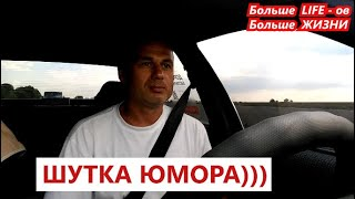 Аллатра| Life-vlog: Как юмор помогает обойти систему и быть добрее
