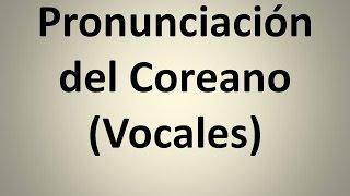 Pronunciación del Coreano - Vocales