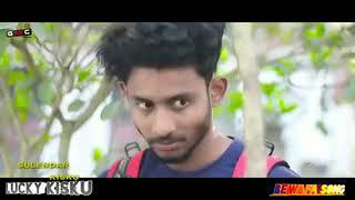 A Re Bewafa  Gori Sad  Nagpuri Bewafa Song   YouTube 360p
