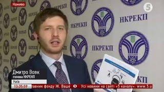 Абонплата за газ: Голова НКРЕКП пояснив, що зміниться в платіжках