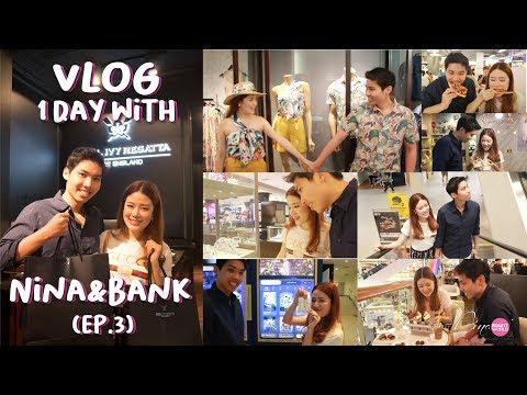LIFESTYLE || VLOG: 1 Day with Nina & Bank [Ep.3 - ชวนคุณสามีกิน ช้อป เที่ยว] || NinaBeautyWorld - วันที่ 12 Apr 2018