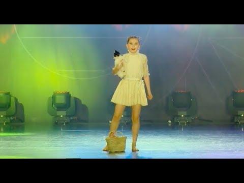 Elliana Walmsley - Goodbye Yellow Brick Road