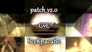 GVE interlude-online.ru patch v2.0 BceKpacuBo +18