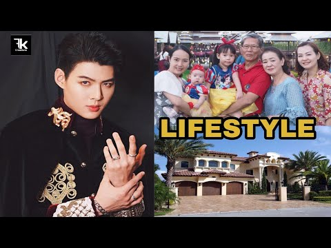 Saint Suppapong (Why R U?) Lifestyle | Family | Net Worth | Girlfriend? | Biography | FK Creation