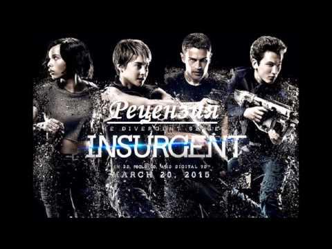 Divergent 2: Insurgent 2015 Full Movie - Movies English HD Online 2016