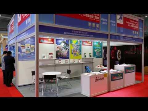 [標竿專業媒體]BENCHMARK MEDIA INT'L CORP.-2017中國國際五金展 China International Hardware Show (CIHS)