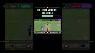 Bowling Speed Meter App For Cricket #Shorts