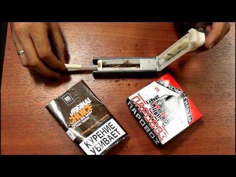 Как сделать машинку для табака своими руками