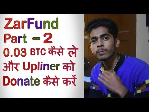 ZarFund (Part 2) How To Get 0.03 Bitcoin?And How Donate 0.03 Btc Your Upliner?