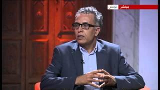 هل أصبحت البطالة قنبلة موقوتة في تونس؟برنامج نقطة حوار