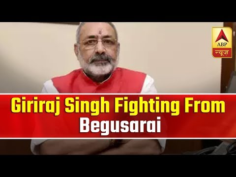 Giriraj Singh Fighting From Begusarai, Bhumihars Upset | ABP News