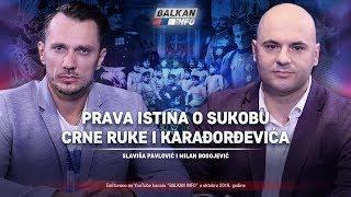 AKTUELNO: Prava istina o sukobu Crne ruke i Karađorđevića - Pavlović i Bogojević (27.10.2019)