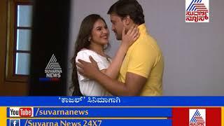 Actress Baby Simran's Sizzling Photo-Shoot | Upcoming Kannada Movie |