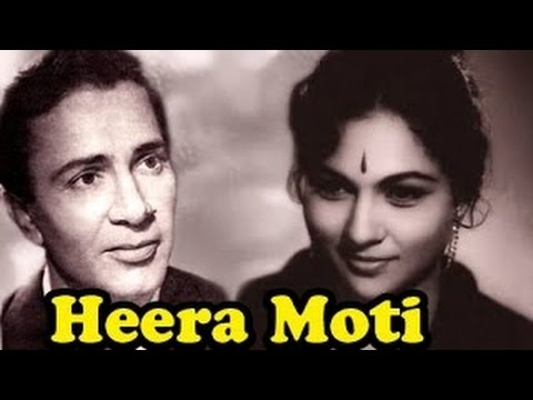 """Heera Moti""   Full Classical Movie   Balraj Sahni   Nirupa Roy   1959"