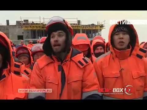 Строители музейного комплекса на острове Русском взбунтовались после понижения зарплаты