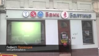 видео Алексей Козырев: интернет-банк удобен для его клиентов