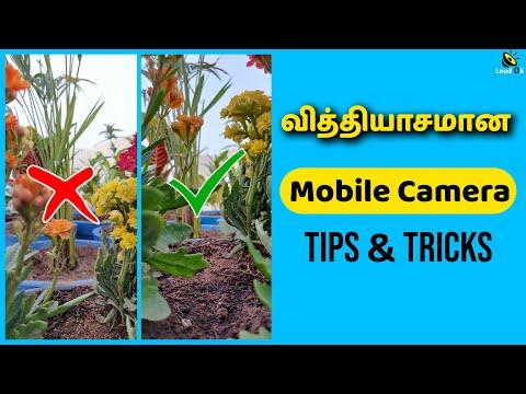 வித்தியாசமான Mobile Camera Photography Tricks in Tamil - Loud Oli Tech