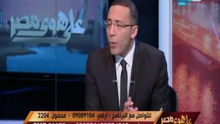 فيديو.. عبد الرحيم علي: حماس تمول وتدرب تنظيم ولاية سيناء
