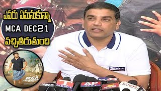 Dil Raju's Press Conference today about 'MCA' Movie  | Nani MCA Movie | yellow pixel