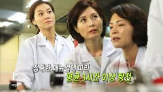 자생한방병원 원외탕전원