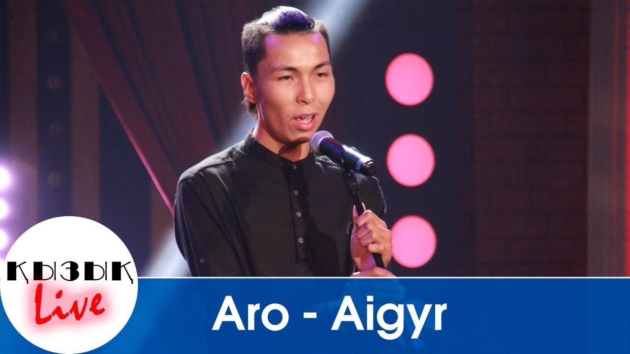 Download ARO - Aigyr - Толық Интервью ҚызықLive