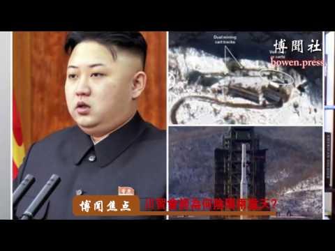 夏业良:川习会谈为何阴阳两重天--为什么美国要在会谈期间对叙利亚进行军事打击?美中将会联手打击北朝鲜吗?