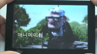 빌립 HD5 클리어 제품 리뷰