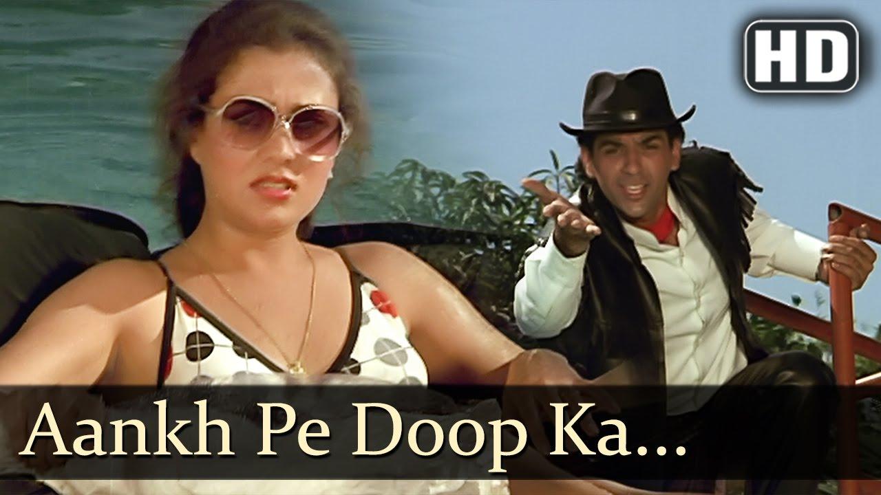 a169e6bda43f Aankh Pe Dhoop Ka Chashma - Mandakini - Aman Virk - Mazloom ...
