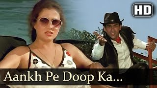 Aankh Pe Dhoop Ka Chashma - Mandakini - Aman Virk - Mazloom - Bollywood Old Songs