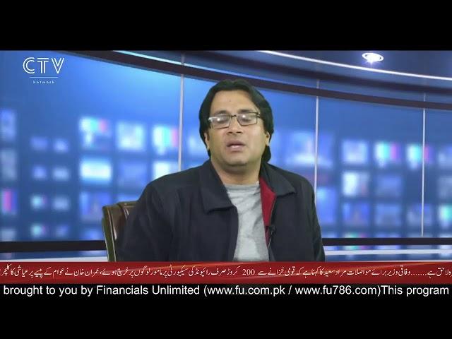 Tm Online | An Exclusive Interview with Malik Mohabbat Awan