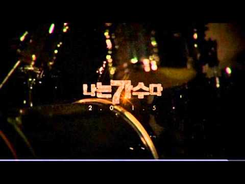 소찬휘 - 금지된 사랑 [원곡 김경호] (+) 소찬휘 - 금지된 사랑 [원곡 김경호]