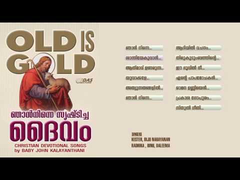 Njan Ninne Srishticha Daivam All Songs Audio Jukebox | Christian Devotional