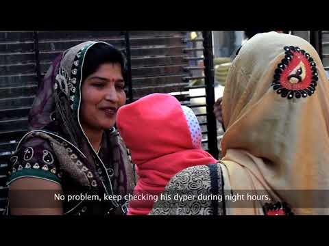 Aangan Ki Aawaz | Radio Amity