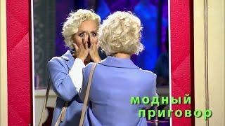 Дело о том, куда пропала Мальвина - Модный приговор 21.10.16