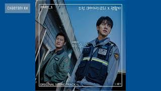 Download 소정(레이디스코드)(So Jung) - 괜찮아 (It's alright) (마우스 OST) Mouse OST Part 1