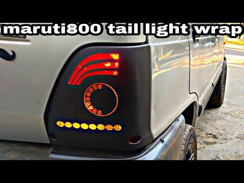 Maruti800 Modified | Tail Light Wrapping 😍