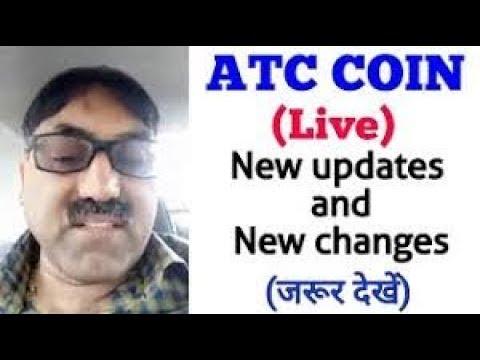 ATC Coin 26/4/18 MD SUBHASH JEWRIA live Latest updates- जरुर देखे