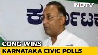 Congress-JDS Beat Us Again, Cedes BJP On Karnataka Urban Polls