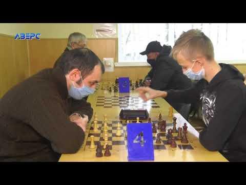 ТРК Аверс: На «Кубку Луцька» визначали кращих шахістів