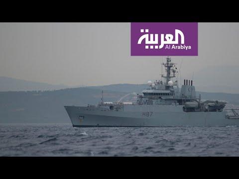 الرياض تنضم لتحالف حماية الملاحة  - نشر قبل 2 ساعة