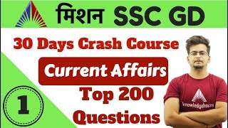 8:00 PM - Current Affairs Class - Top 200 Questions in 1 Hour By Ma...
