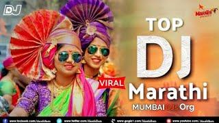 Song name :- govyachya kinaryav dj manoj mumbai sunil sky ut || marathi beatz artist download remix https...