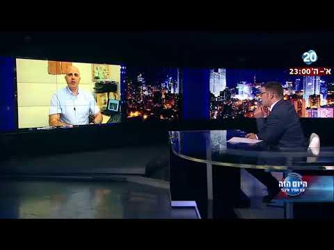 """ערוץ 20 - מהפכה קיסרית ד""""ר ישראל הנדלר"""