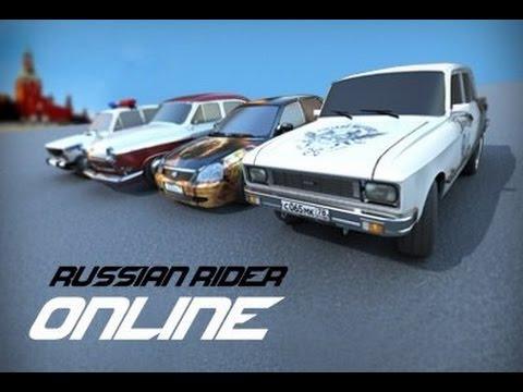 скачать игру russian rider