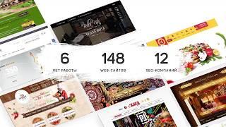 BestSite - веб-студия: создание сайта, продвижение сайта в Google/Яндекс, Комплексный маркетинг