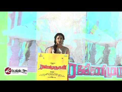 Keerthi Suresh at Rajini Murugan Movie Press Meet