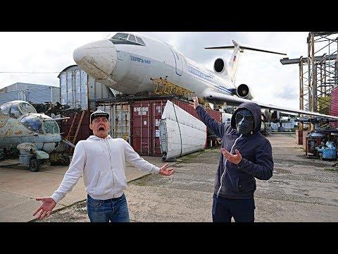 Скряга продал нам реальный самолет из даркнет