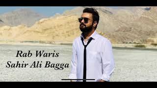 Rab Waris Sahir Ali Bagga OST