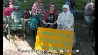 Uri Gopher - Istikbal (English & Hebrew Subtitles)